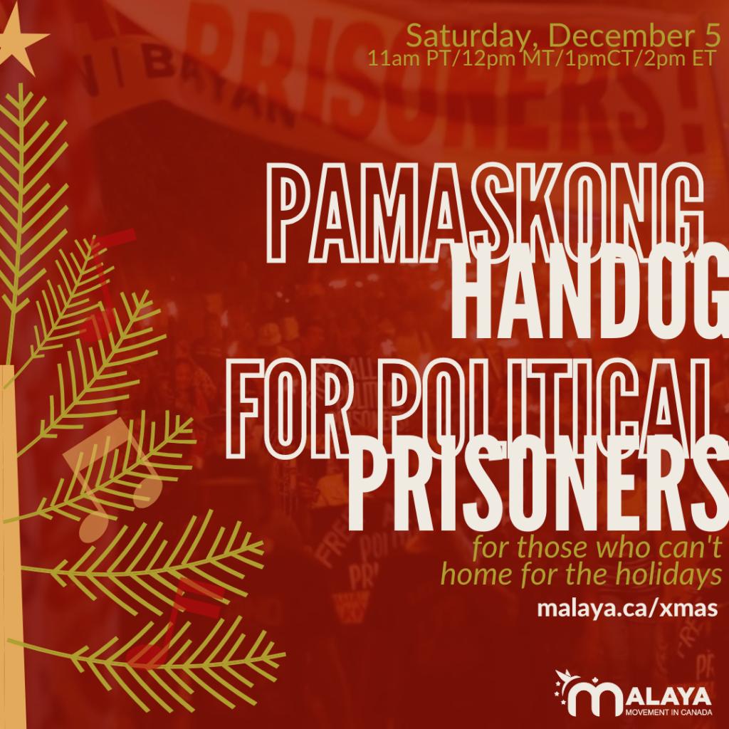 Pamaskong Handog square poster